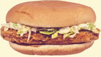 Sandwich MacPoulet