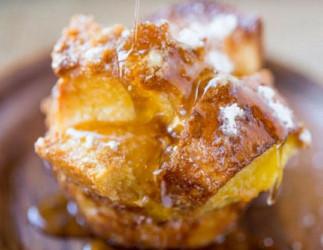 La recette facile de muffins au pain doré!