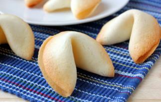 La recette facile des biscuits chinois!